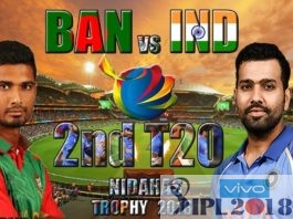 Nidhas Trophy 2018 Match 2 India Vs Bangladesh